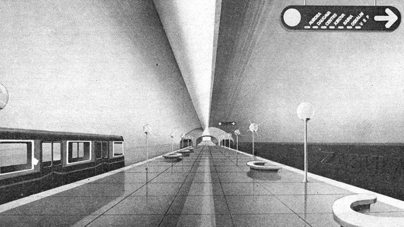Эскизы станции Рижского метро