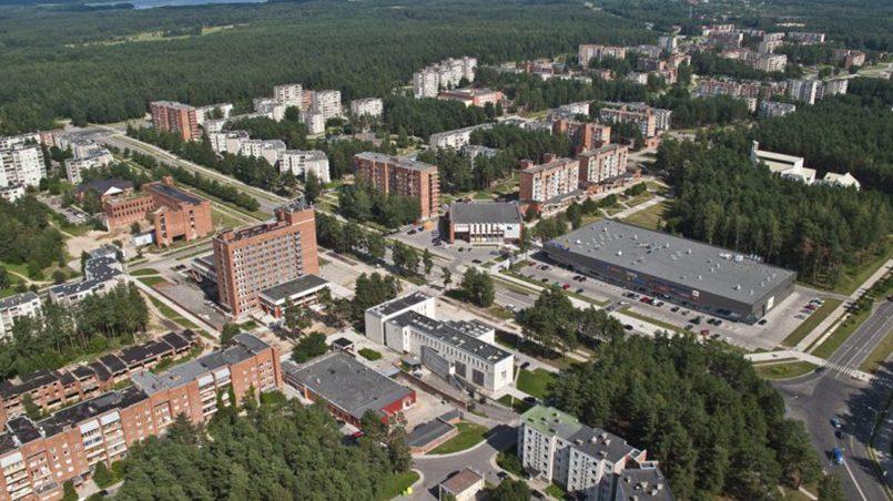 Город будущего для лучшей в мире АЭС: Висагинас, который уничтожила Литва