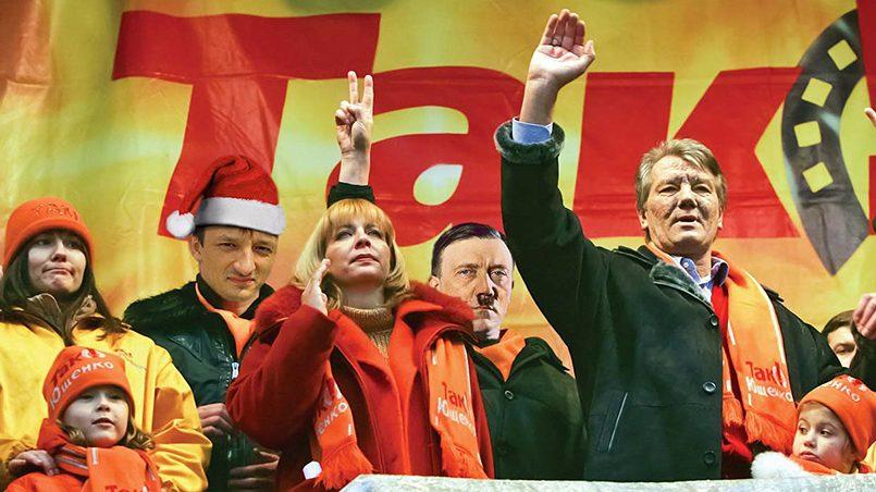 Оранжевый майдан 2014 г. на Украине / Фото: twitter.com
