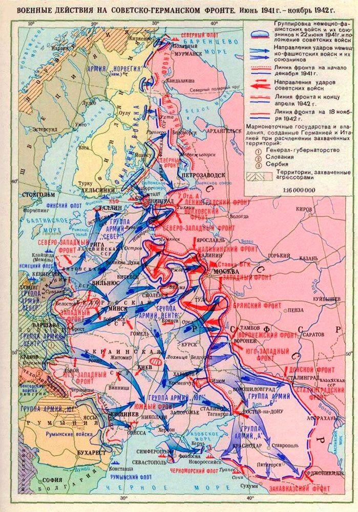 Положение на фронте к ноябрю 1942 года / Фото: armedman.ru