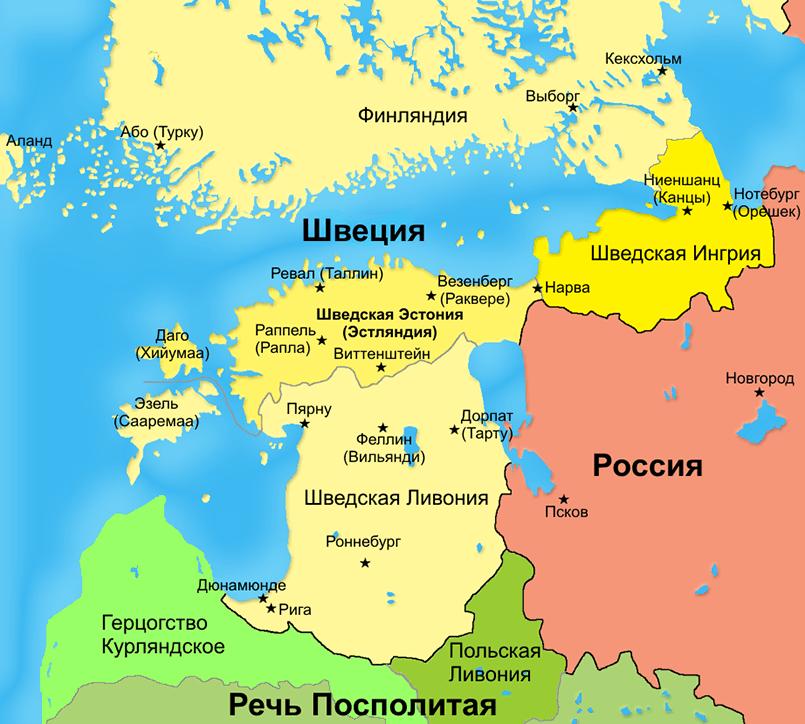 Карта Шведской Ливонии и Эстонии