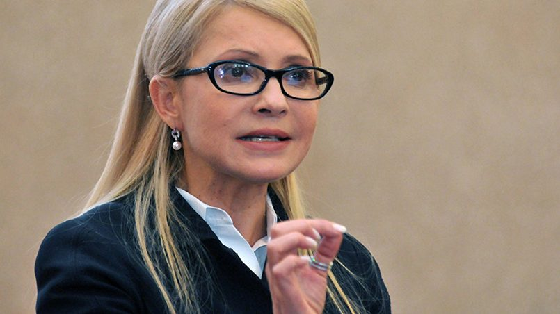 Юлия Тимошенко / Фото: Sputnik