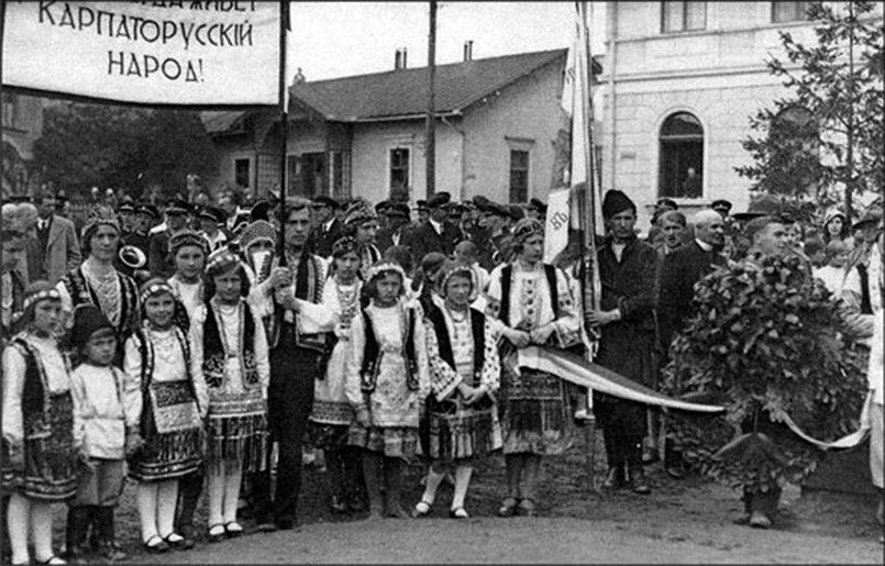 Русины на Карпатах