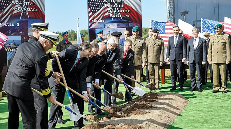 Церемония открытия строительства базы противоракетной обороны США в поселке Редзиково, Польша, 14 мая 2016 г. / Фото: REUTERS