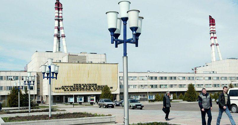 Игналинская АЭС / Фото: Эгерт Каменик