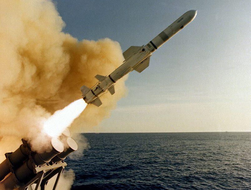 Крылатая ракета «Томагавк» / Фото: veteran.spb.ru