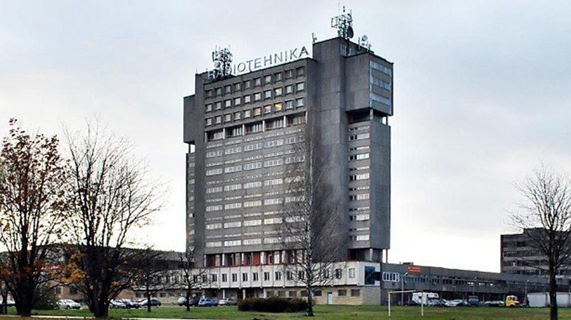 30 апреля 2015 года производитель акустических систем VEF Radiotehnika RRR сообщил о продаже недвижимости на проспекте Курземес / Фото: eadaily.com