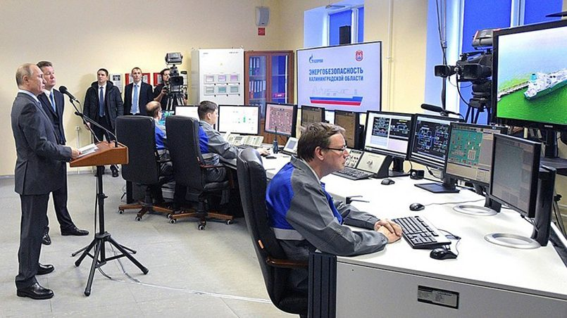 Президент России Владимир Путин дал старт работе терминала по приему газа в Калининграде / Фото: КП