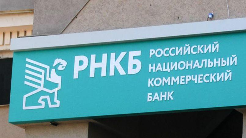 какие банки дают кредит крымчанамличный кабинет карты халва вход