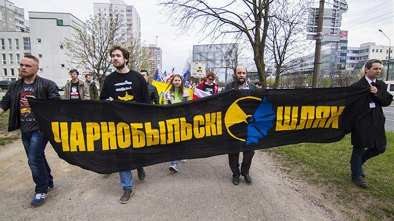Белорусские оппозиционеры проводят акцию «Чернобыльский шлях» / Фото: naviny.by
