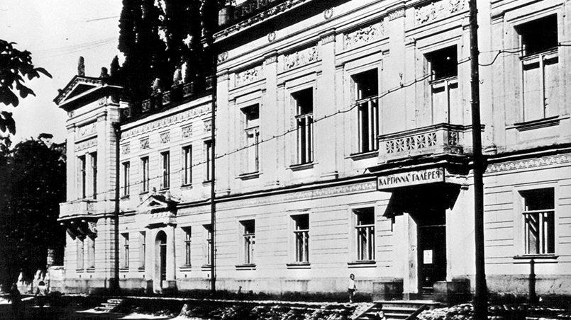 «Киевская картинная галерея» была основана в 1922 году, а в 1935-м переименована в «Киевский государственный музей русского искусства» / Фото: kmrm.com.ua