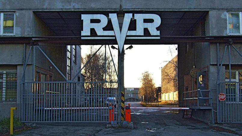 Въезд в Рижский вагоностроительный завод, 2013 год / Фото: citariga.lv