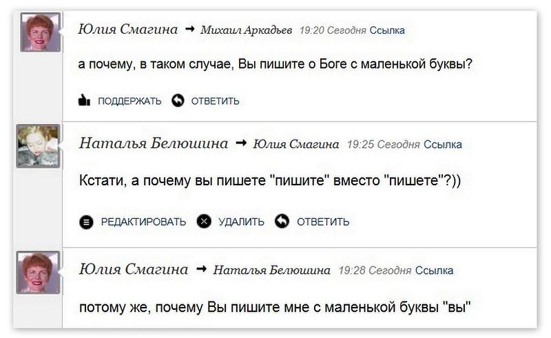 https://www.rubaltic.ru/upload/fastimage/daf/dafdbd1b1fb93ae9a993e3e2492ebe92.jpg