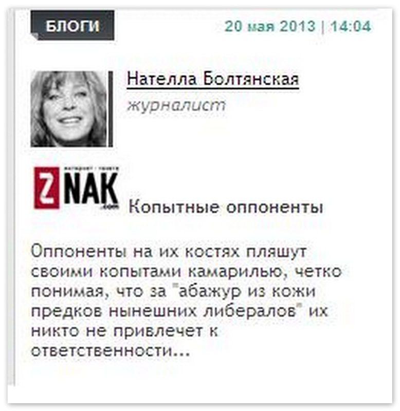 https://www.rubaltic.ru/upload/fastimage/de4/de4142e488379640f1540a9266d38d54.jpg
