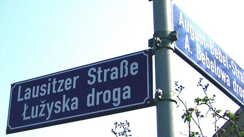 Двуязычные названия улиц в Сербсколужицкой поселенческой области