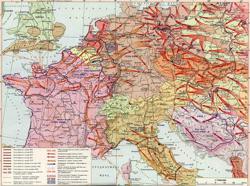 Заключительный этап войны / Фото: yandex.net