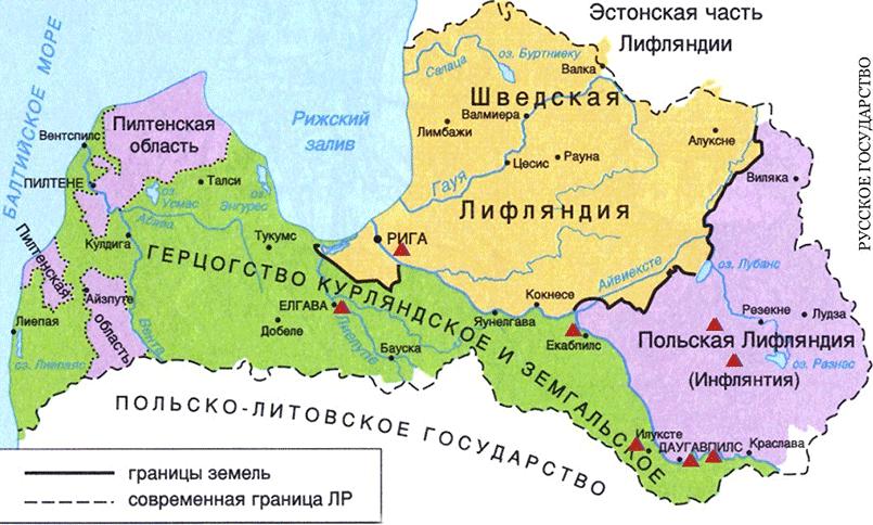 Карта Латвии в XVII веке