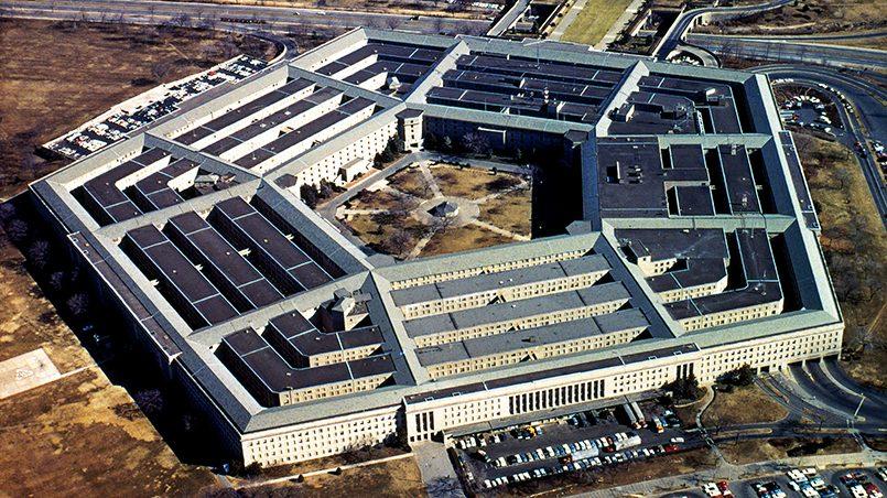 В Пентагоне представили новую ядерную доктрину / Фото: belprauda.org