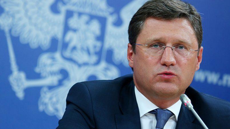 Александр Новак / Фото: rucompromat.com