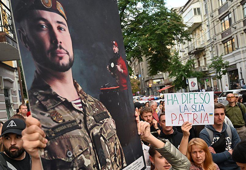 Протесты украинцев в Италии против суда над Маркивом / Фото: Украина.ру