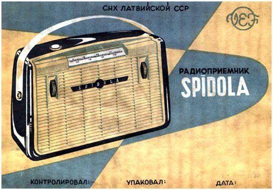 Радиоприёмник Spidola / Фото: he-legends.ru