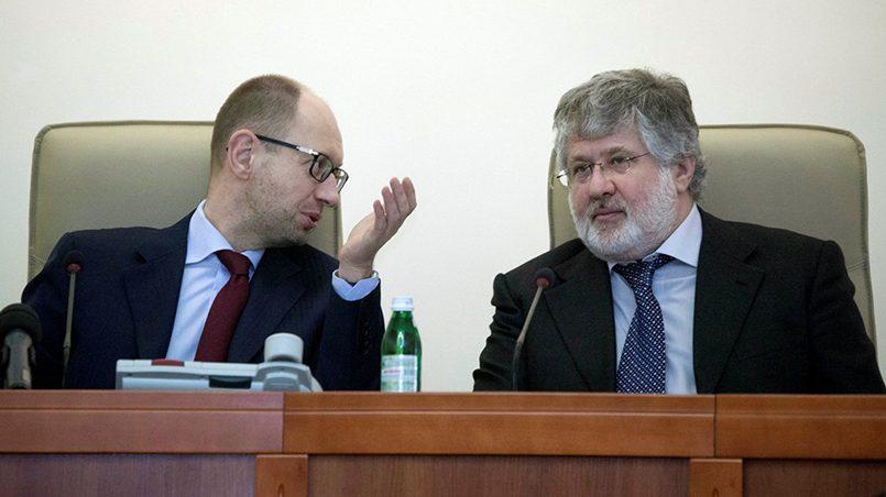 Арсений Яценюк (слева) и Игорь Коломойский / Фото: tourdnepr.com
