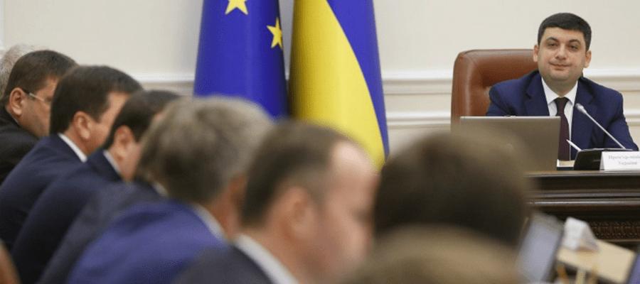 Хроники евроинтеграции: Киев ввел режим ЧС в энергетике