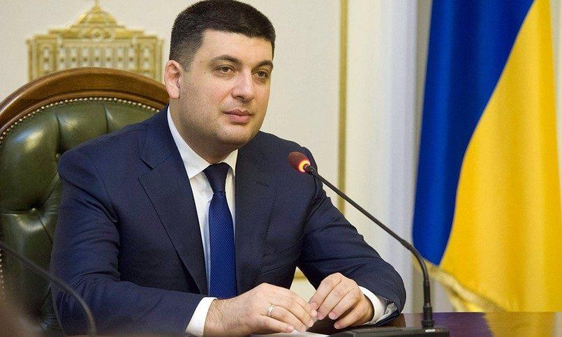 Генеральная прокуратура Украины проверит подлинность диплома Гройсмана