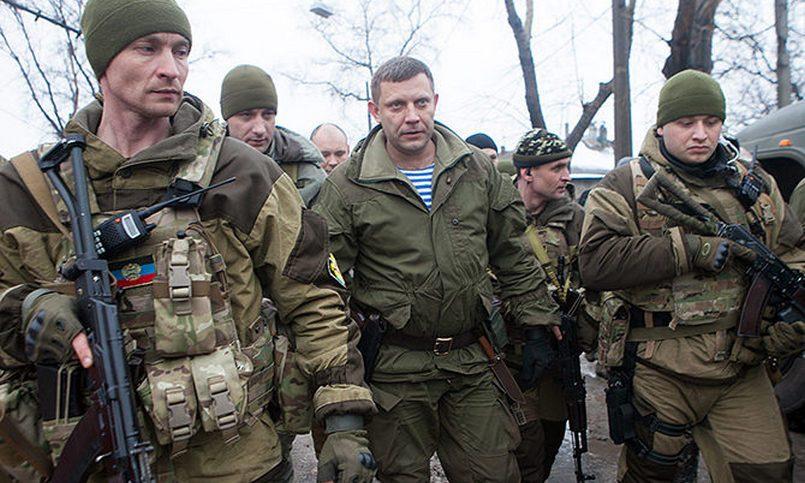 ВСУ в текущем 2017 году нарушили перемирие неменее 15 тыс. раз— ДНР