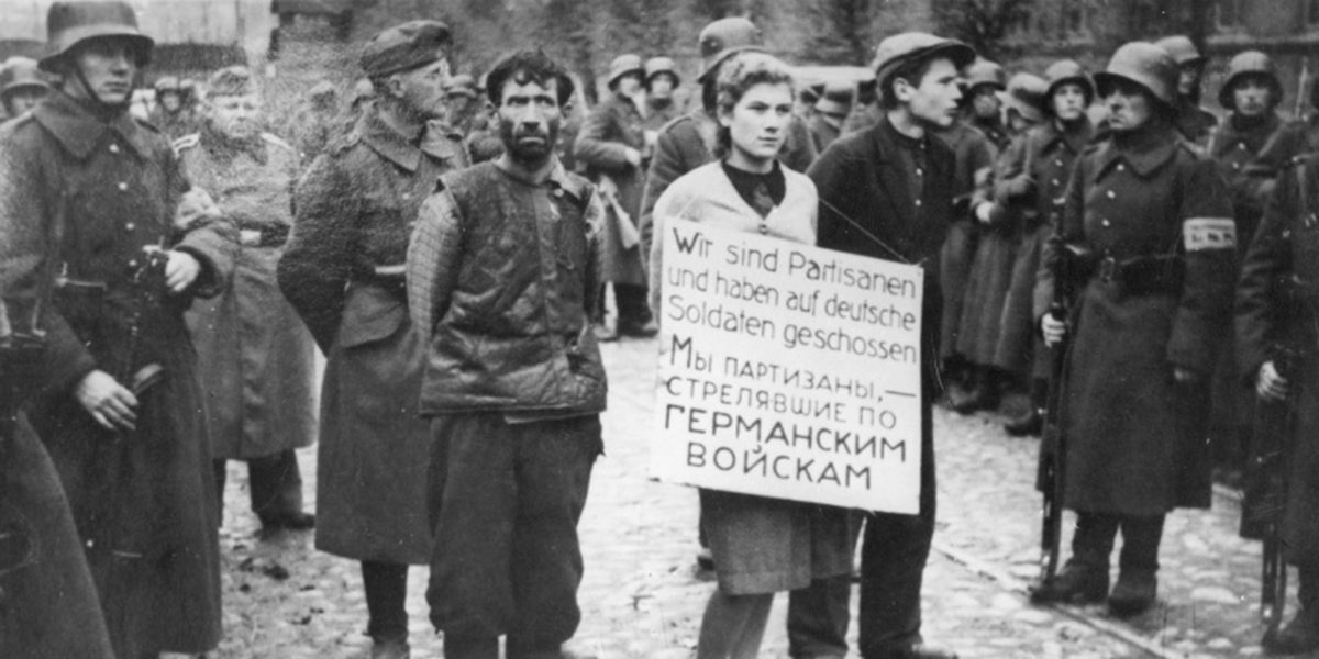 Памяти белорусской подпольщицы Марии Брускиной
