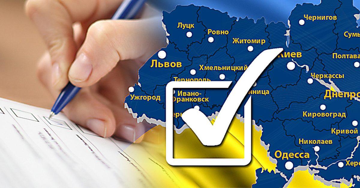 Выборы без выбора: почему Донбасс не изберет своего президента