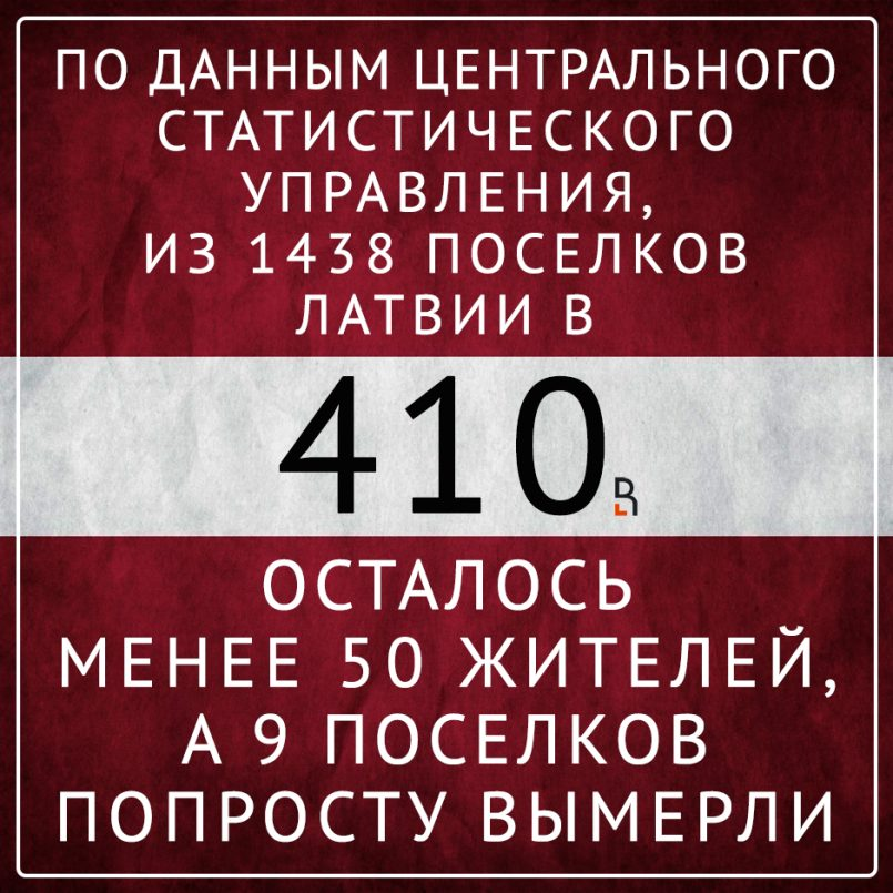 https://www.rubaltic.ru/upload/iblock/091/0919d033290e20bbe91da0bdd91f7e81.png