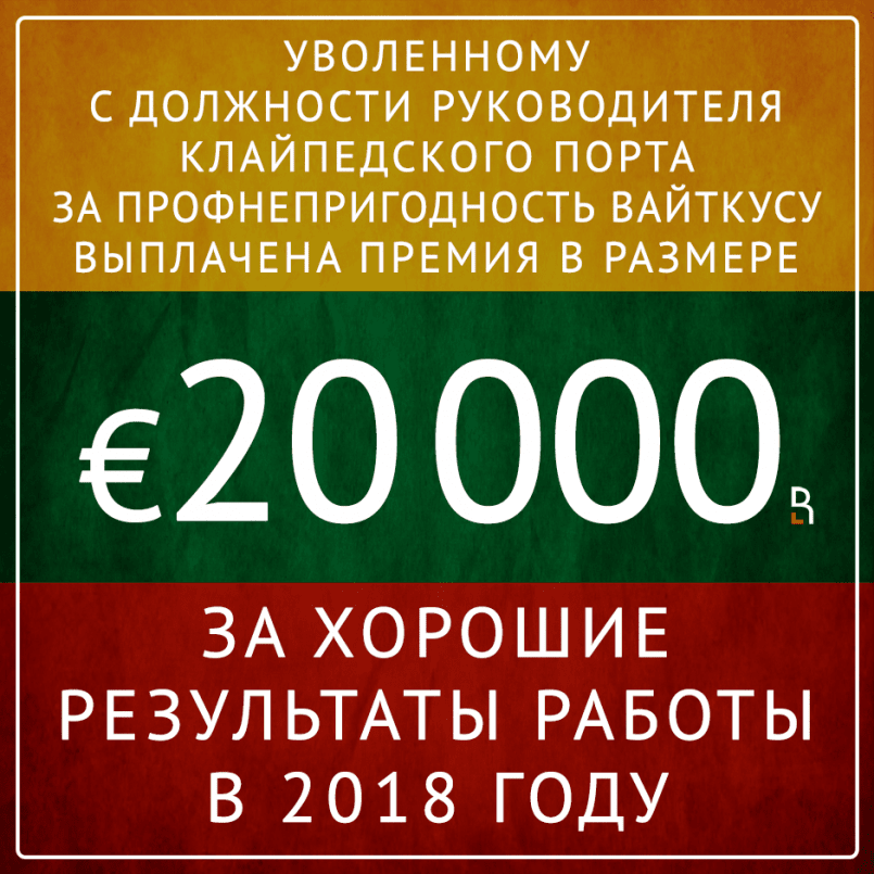 https://www.rubaltic.ru/upload/iblock/0ac/0ace9b2fb91da803d078bb5fbba960da.png