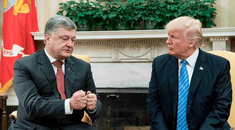 Встреча с Трампом: Порошенко имитирует «мощную поддержку» со стороны США