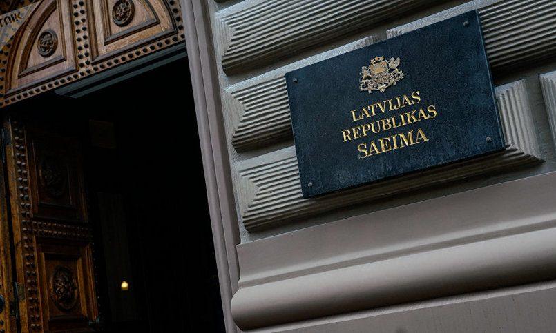 Сейм Латвии отвергнул инициативу сохранить обучение вшколах нарусском языке
