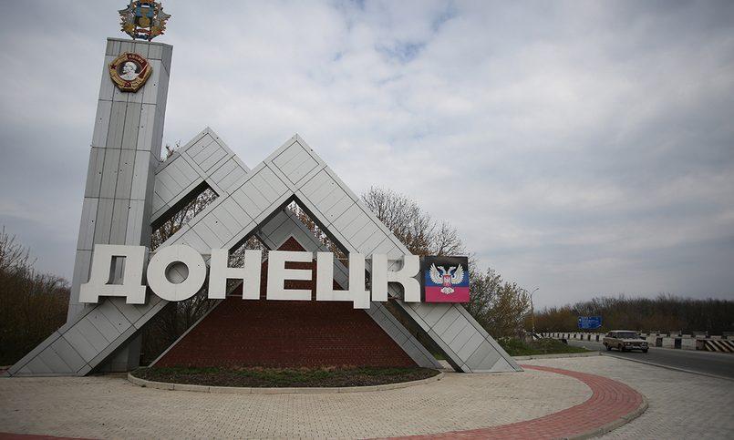 СМИ сообщили о взрывах в центре Донецка