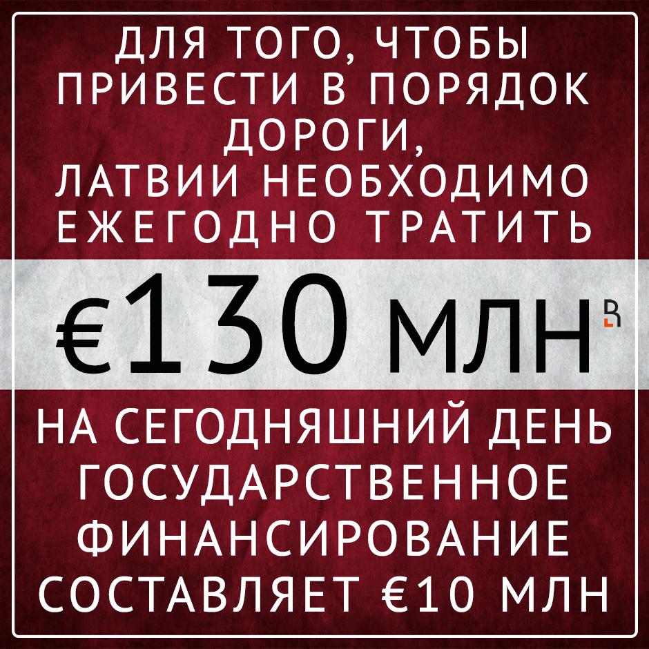 http://www.rubaltic.ru/upload/iblock/0d6/0d6878bec1d4dbf084d068d8ba58c402.png