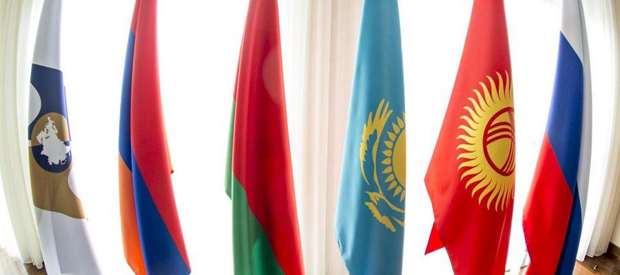 Ценностные основания евразийской интеграции. Ч. 1