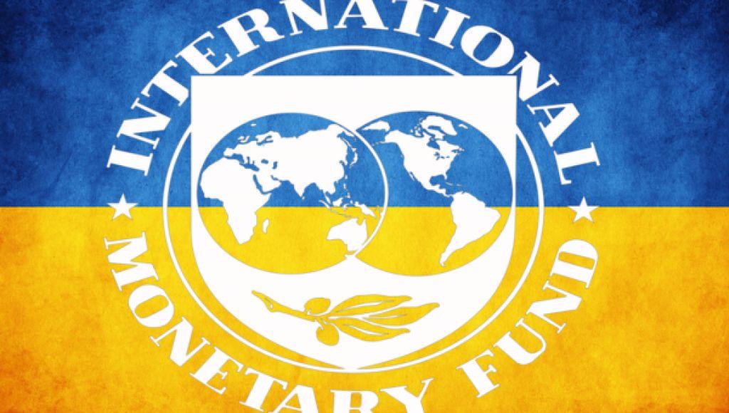 МВФ неодобрил рост зарплат вУкраинском государстве
