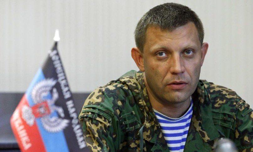Захарченко: мывсему миру докажем, что украинских выборов вДНР небудет