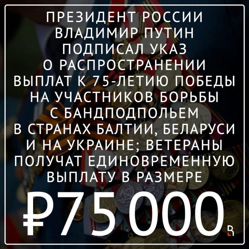 https://www.rubaltic.ru/upload/iblock/0f9/0f91d61da7849a0009c3cf00abbb7cac.png