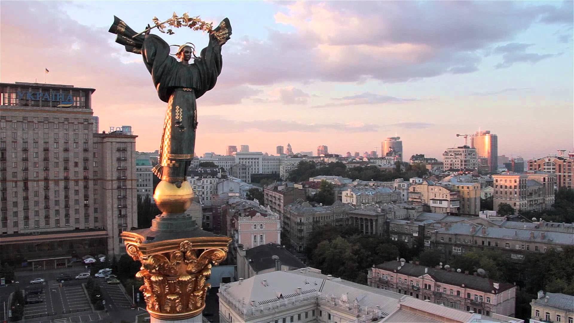 Соглашение обассоциации: вЕС сообщили одостижении Украинским государством существенного прогресса