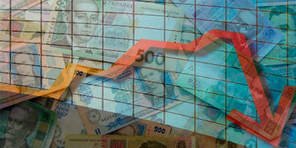 Романсы украинских финансов