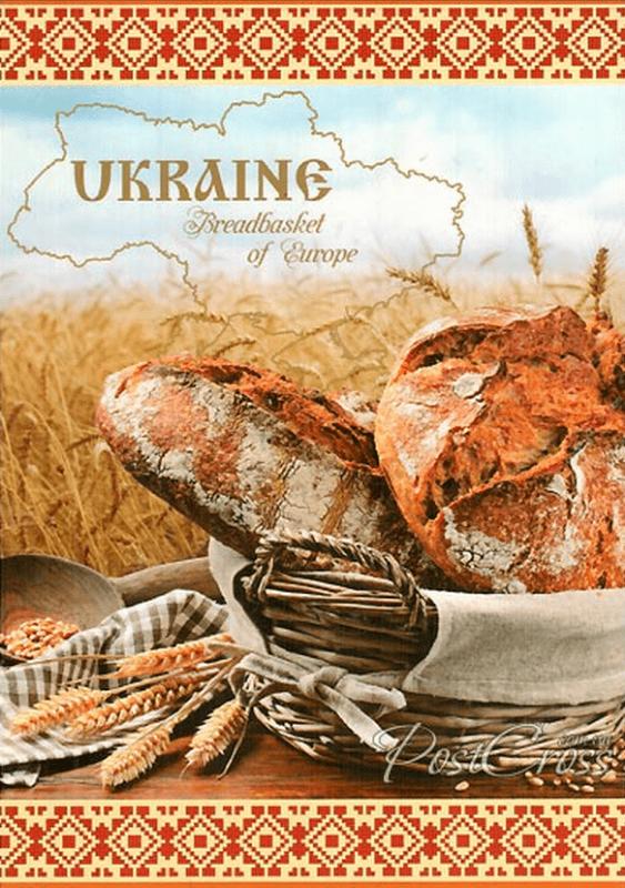 Украина — хлебная корзина Европы