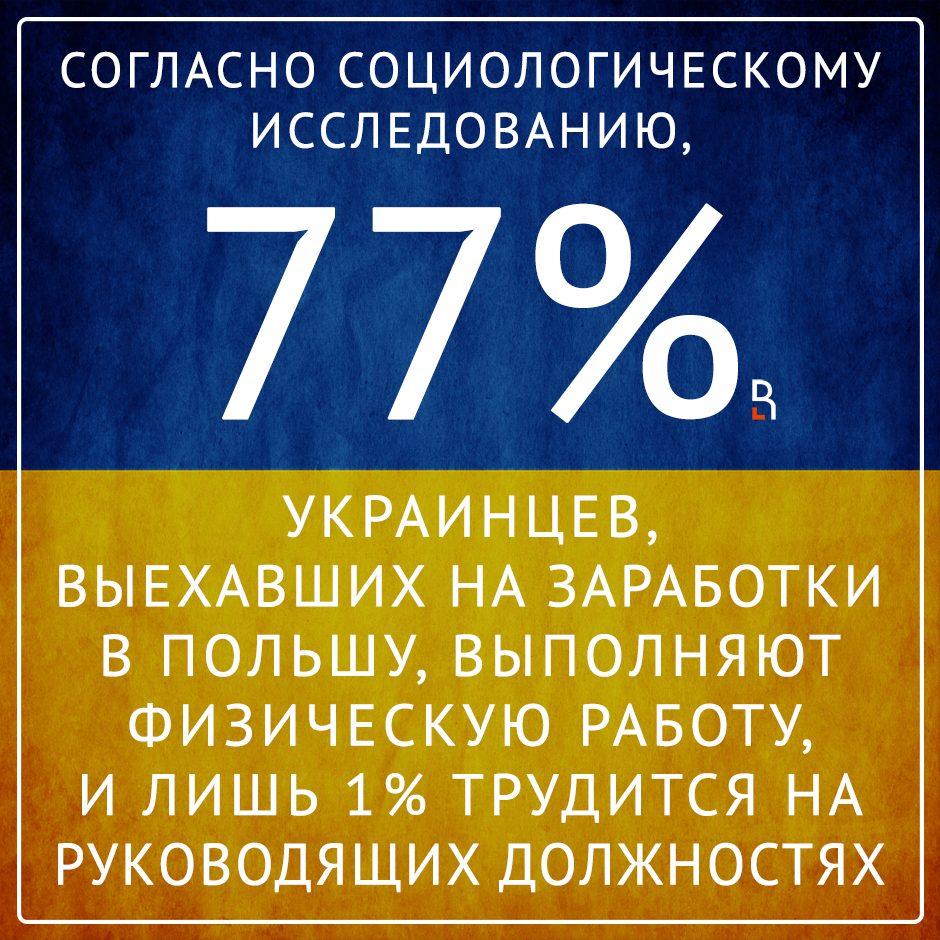 https://www.rubaltic.ru/upload/iblock/12e/12ed0f7c6ecf7f73cb4f698953f00d62.png