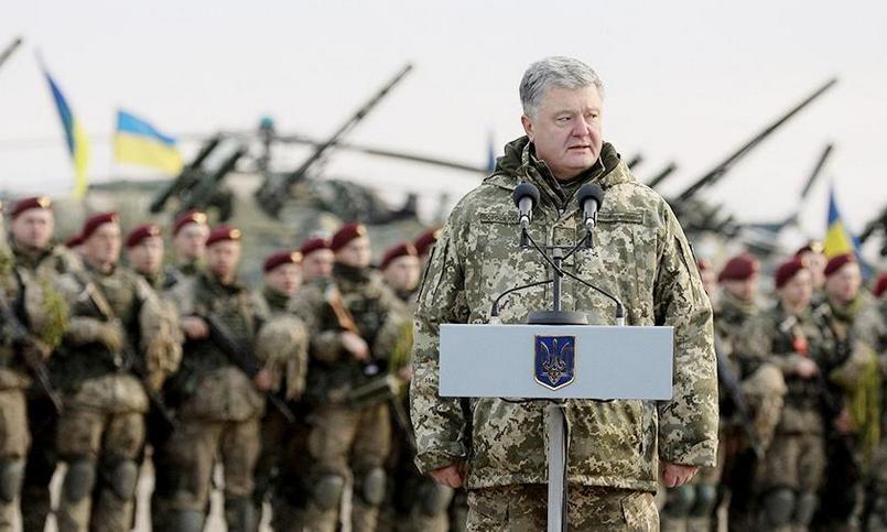 Общество: Вооруженные силы Украины привели вполную боеготовность