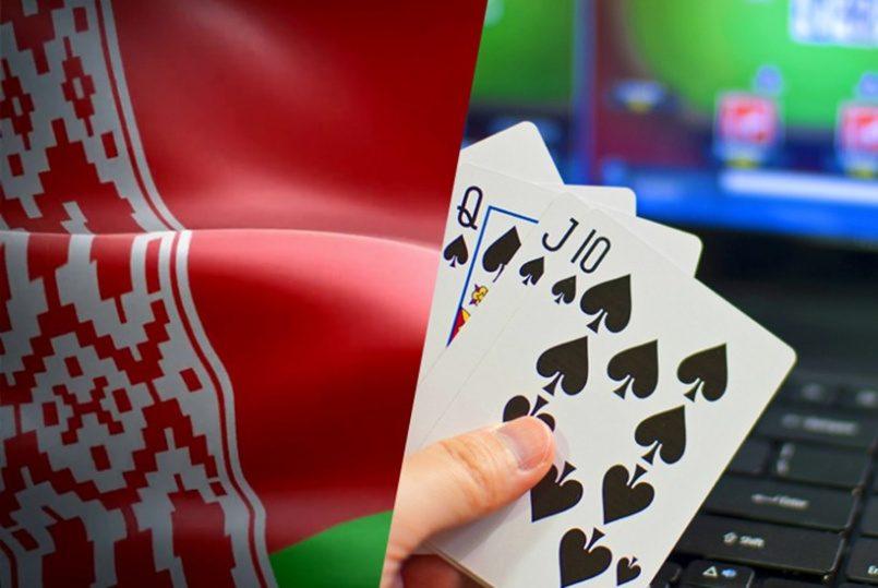 онлайн покер с сайта