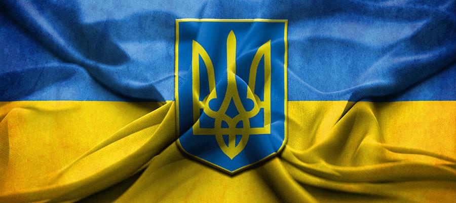 7 стран, с которыми поссорилась Украина