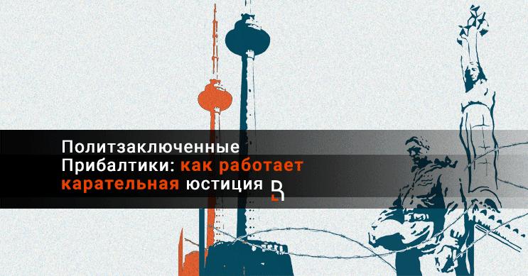 https://www.rubaltic.ru/upload/iblock/1a8/1a82939edd0065e88aa75403d678fef5.png