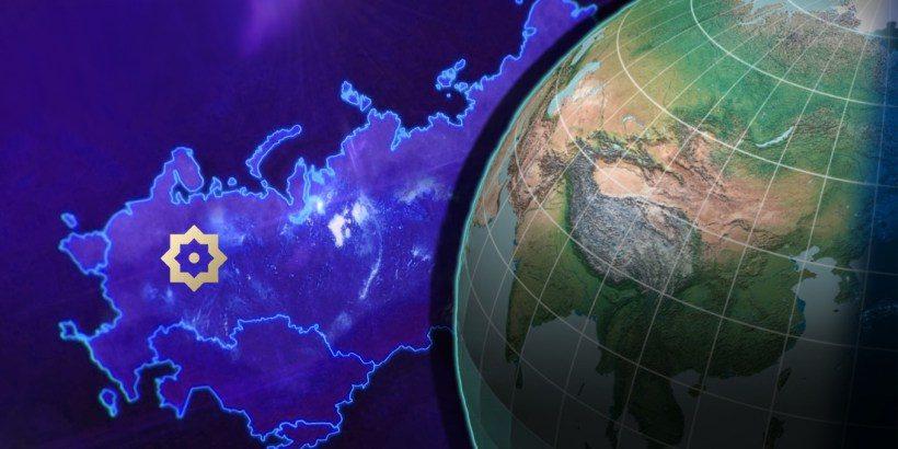 «Аналитика развития, безопасности и сотрудничества: Большая Евразия – 2030»